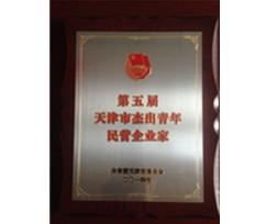 万博竞彩客户端下载旅游万博亚洲ios手机客户端公司荣誉证书