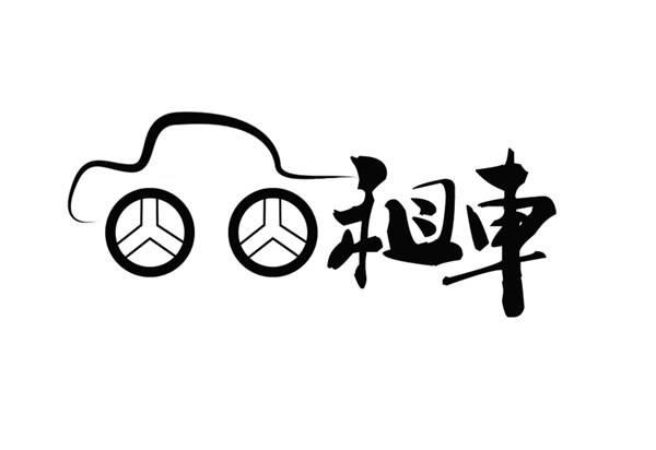 万博竞彩客户端下载旅游万博亚洲ios手机客户端